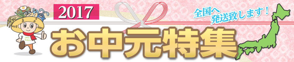 gift_banner.png